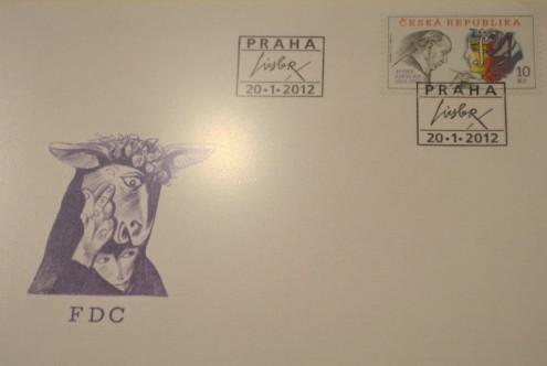 Эскиз почтовой марки