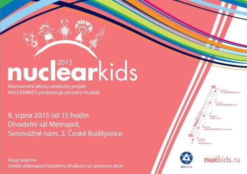 «Атомные дети» выступят в Чехии
