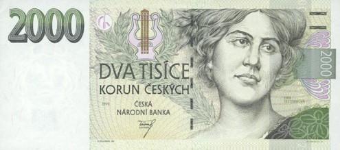 Эмма Дестиннова