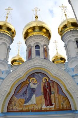 Храм Святых первоверховных апостолов Петра и Павла в Карловых Варах