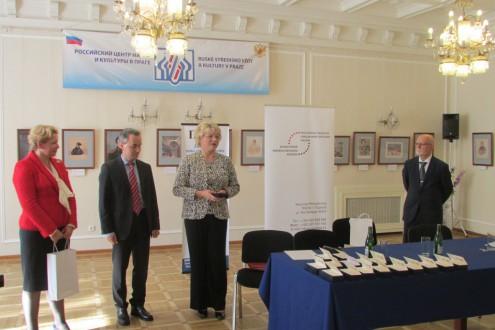 Презентация книги «Российско-чешские торговые отношения»