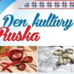 День культуры России