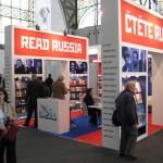 Книжная выставка в Праге