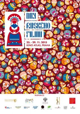 Кинофествиаль «Дни российского кино в Праге»