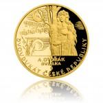 Монета в два дуката «Русалка»