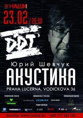 Впервые в Праге: акустический концерт Юрия Шевчука!