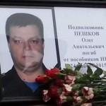 Пилот Олег Пешков