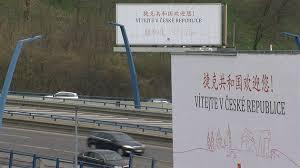 Прага готова встретить китайского президента