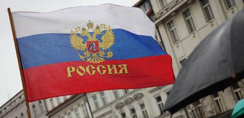 В Чехии провели исследование об интеграции россиян