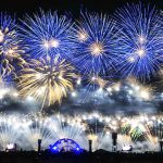 «Фестивалим» целое лето