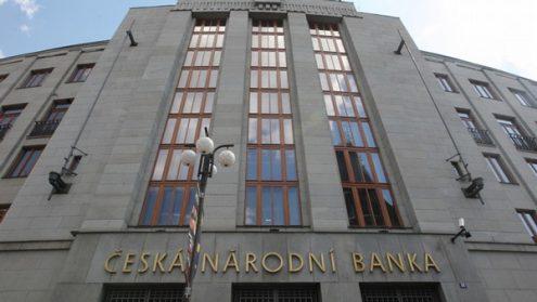 День открытых дверей в Чешском национальном банке