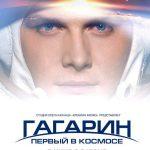 Олег Капанец: «Тысяча тысяч будут летать в космос, а запомнят первого!»