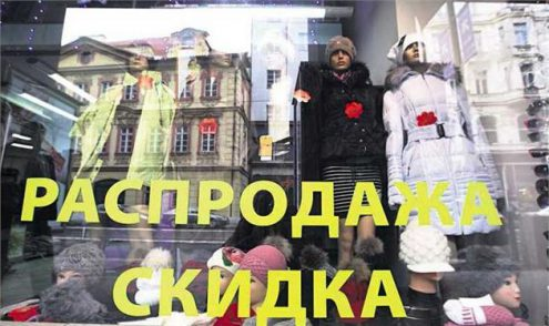 Парламент Чехии отклонил законопроект, ограничивающий надписи на иностранном языке