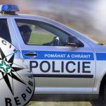 Полицейское землетрясение