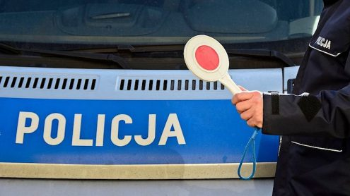 Польша ввела пограничный контроль со странами Евросоюза