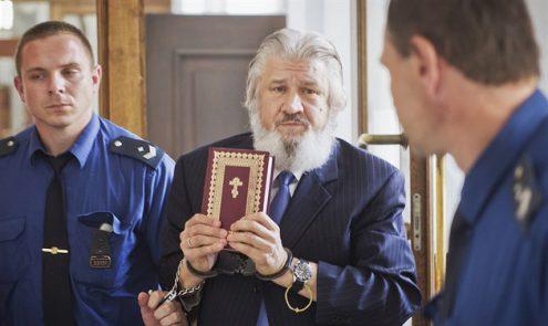 Чехия согласилась выдать российского чиновника