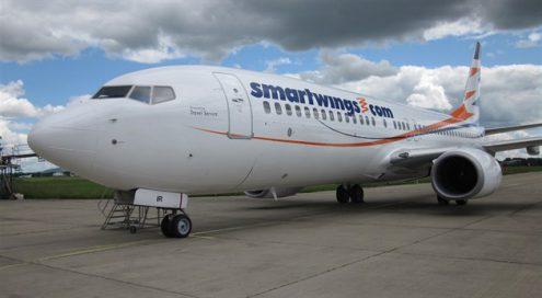 Самолет чешской авиакомпании экстренно сел во Франции