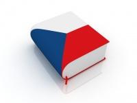 Экспресс-чешский: осенние языковые курсы