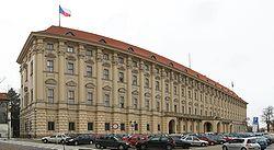 Министерство иностранных дел ЧР