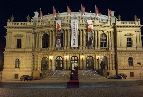В Праге пройдет международный музыкальный фестиваль