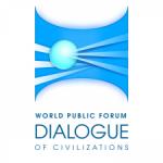 Диалог цивилизаций