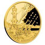 Монета «Блокада Ленинграда»
