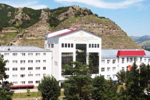 Чехи будут учиться в Карачаево-Черкесии