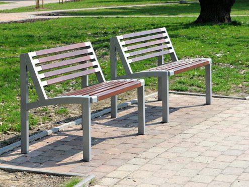 Пражские власти объявили конкурс на дизайн скамеек и урн
