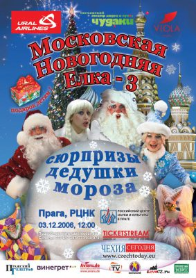 Московский Театр « Чудаки»