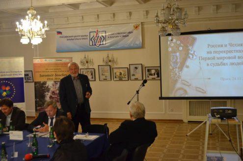 Выступление Алексея Келина на круглом столе