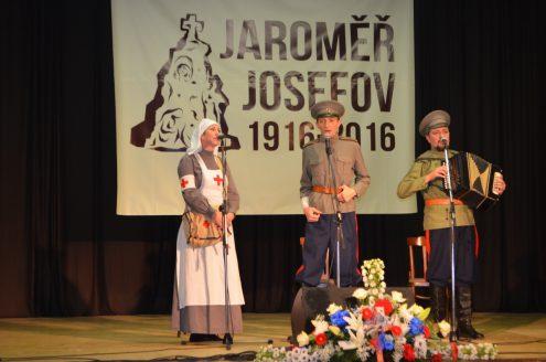 Выступление культурно-исторической инициативы «Станица»