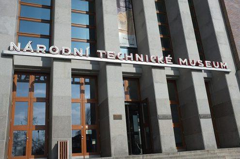 В Национальный технический музей всего за 50 крон