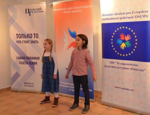 Марк Сарногоев и Чеслава Драгун