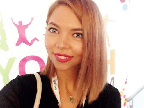Ольга Лахнова