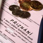 Налоговая декларацию о доходах