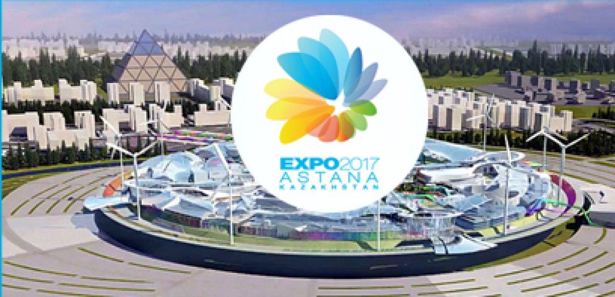 картинки астана экспо 2017