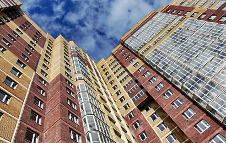 50 миллиардов тенге направят на обеспечение жильем семей с низким доходом