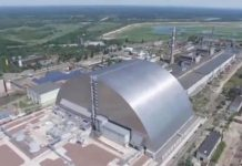 На ГСП «Чернобыльская АЭС» начались испытания - Пражский Телеграф