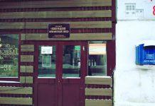 По улице Интернациональная, находится мукомольный завод - Пражский Телеграф