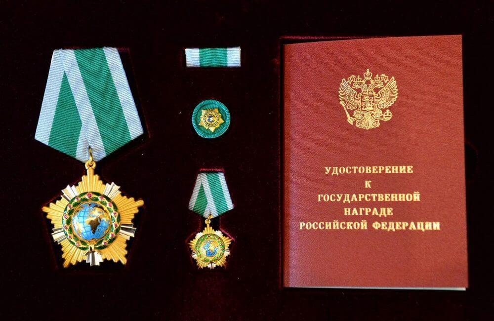 Орден Дружбы для потомка Рюрика - Пражский Телеграф