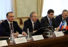 Башкирия и Чехия планируют увеличить товарооборот в 10 раз к 2024 году - Пражский Телеграф