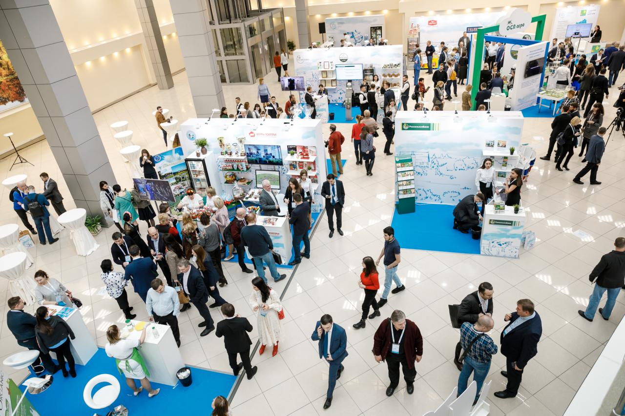 VI Международный агропромышленный молочный форум - Пражский Телеграф