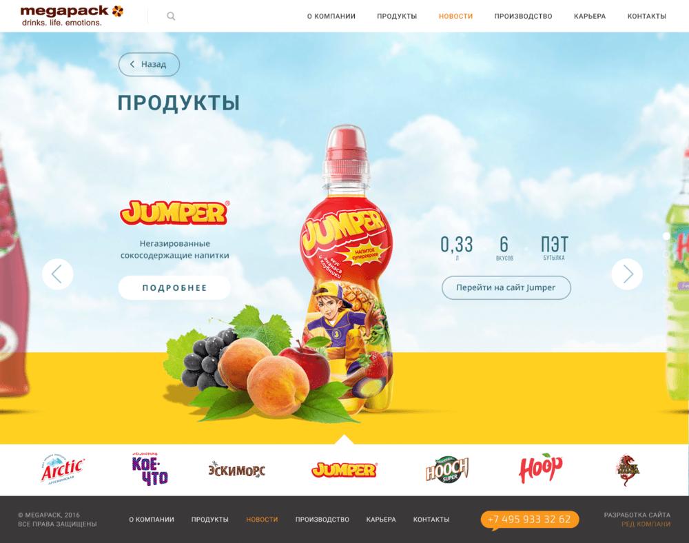 Alofok продала свои активы российской компании MegaPack - Пражский Телеграф