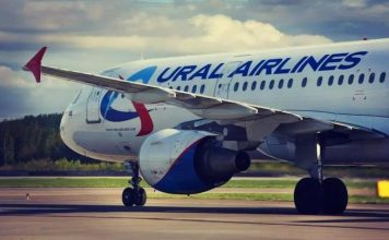 Уральские авиалинии запустили продажу акционных билетов - Пражский Телеграф