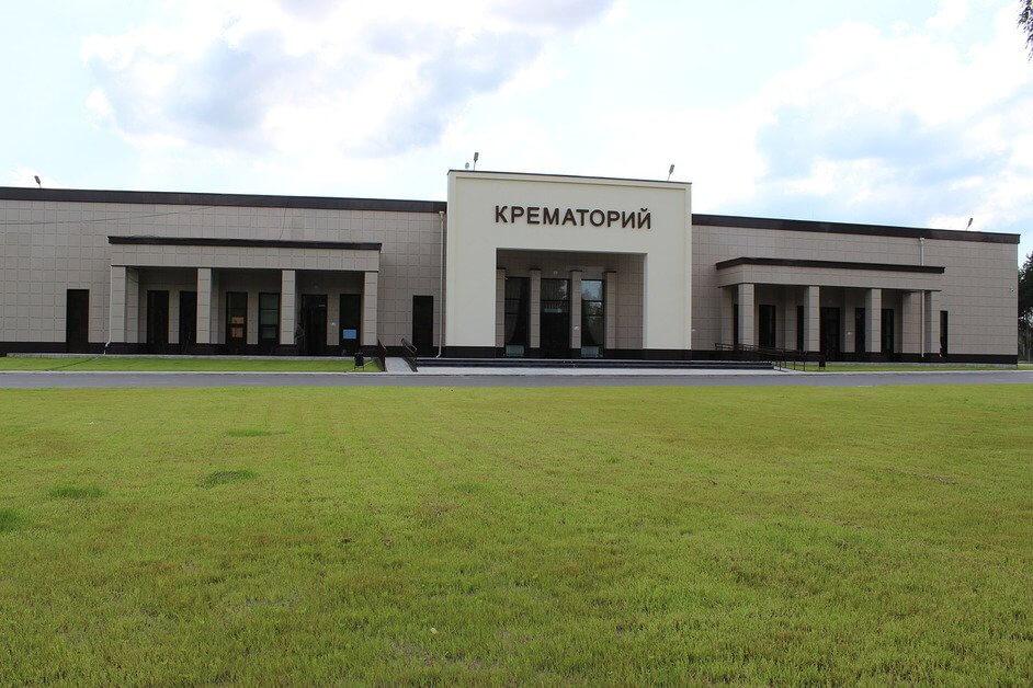 Крематорий в Нижнем Новгороде - Пражский Телеграф