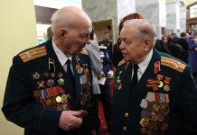 День защитника Отечества - Пражский Телеграф