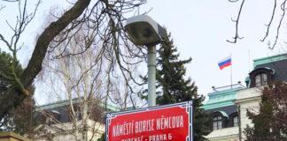 Площадь Бориса Немцова: абсурд или дань уважения - Пражский Телеграф