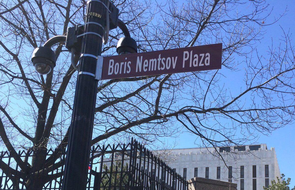 Площадь Бориса Немцова, дом 1 - Пражский Телеграф