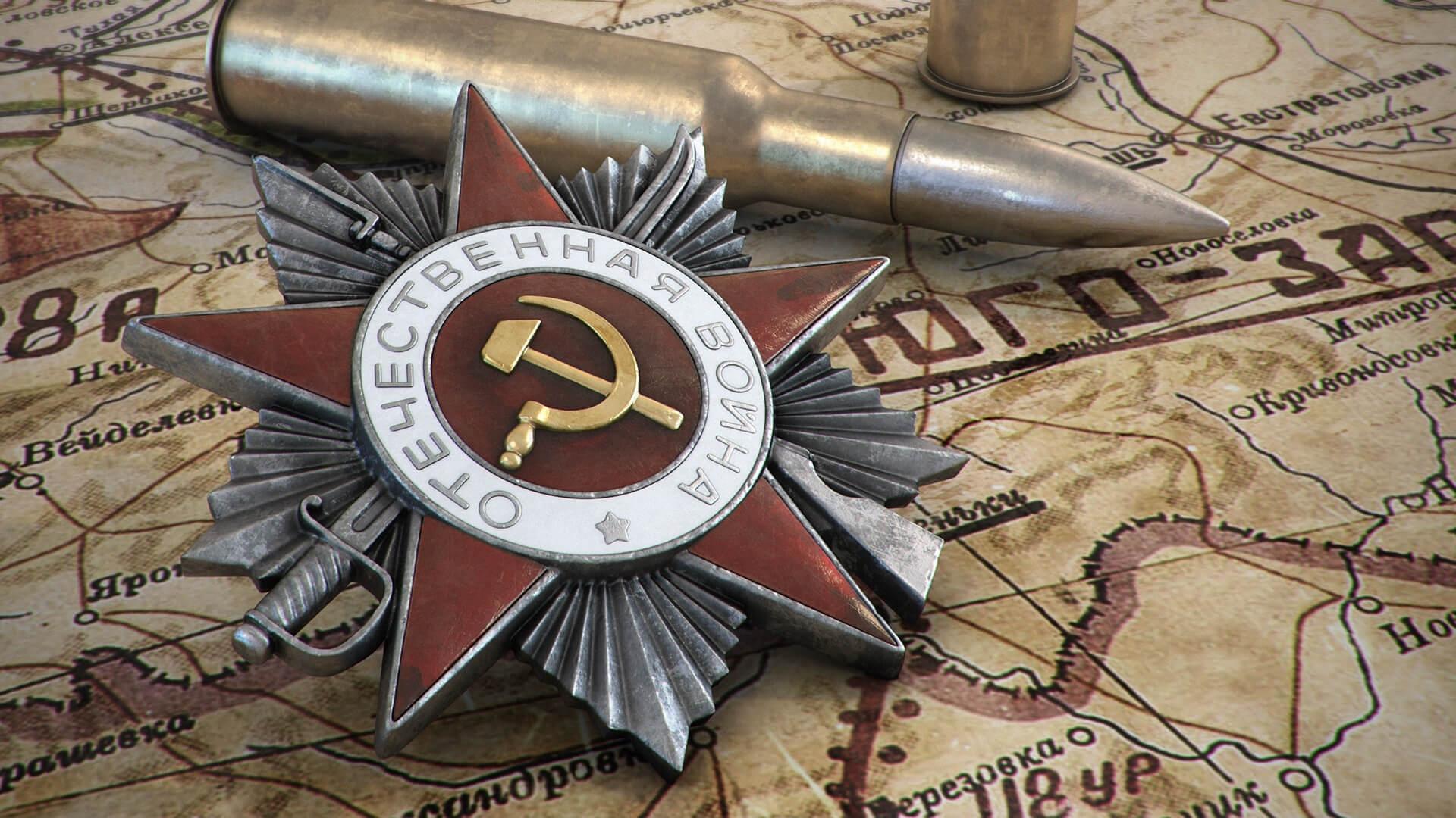 Нет в России семьи такой, где б не памятен был свой герой... - Пражский телеграф