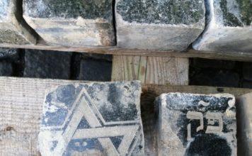 Камни из еврейских надгробий